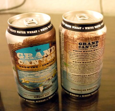グランドキャニオンビール