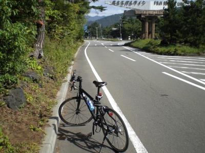 下り自転車終了