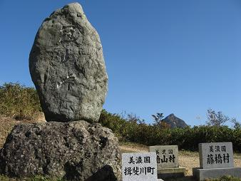 冠山峠181021