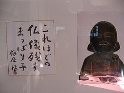 中観音堂色紙181210