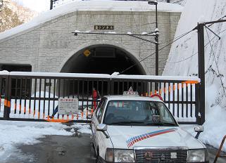 釜トンネル200210