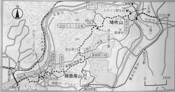 鳩吹山案内図201229