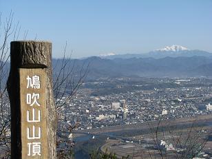 鳩吹山山頂201229