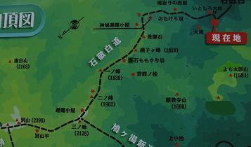 別山ルート図211108