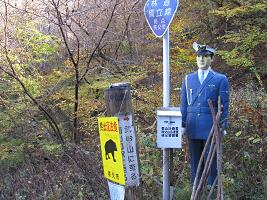 橋立線行き止まり211121