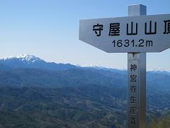 守屋山東峰山頂220515