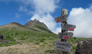 駒ケ岳道標220725