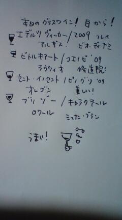 20120402173421.jpg