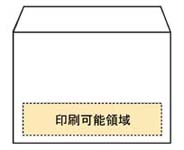レターケース 印刷可能領域