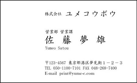 ビジネス名刺-AA-1-1