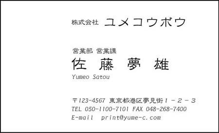 ビジネス名刺-AA-1-7
