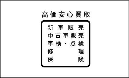 名刺裏面 UR-1