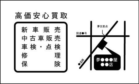 名刺裏面 UR-2