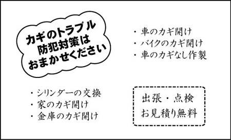 名刺裏面 UR-7