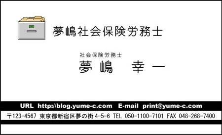 ビジネス名刺 ロゴ入り BS-21