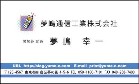 ビジネス名刺 ロゴ入り BS-28