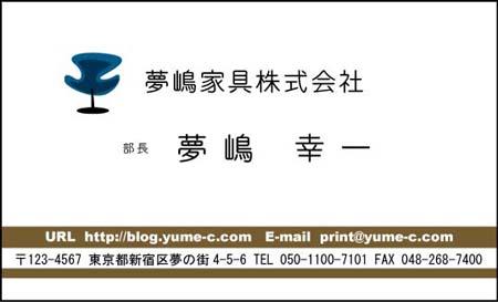 ビジネス名刺 ロゴ入り BS-29