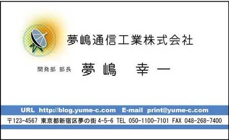 ビジネス名刺 ロゴ入り BS-27