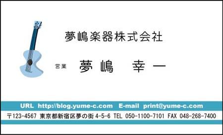 ビジネス名刺 ロゴ入り BS-31