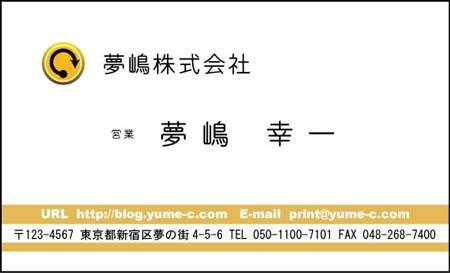 ビジネス名刺 ロゴ入り BS-32