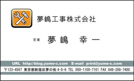 ビジネス名刺 ロゴ入り BS-33
