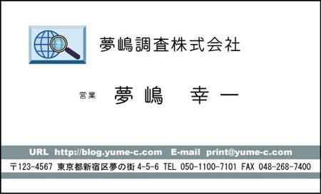 ビジネス名刺 ロゴ入り BS-34