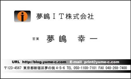 ビジネス名刺 ロゴ入り BS-36
