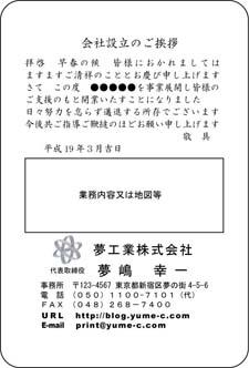単カード TCBS-1