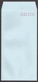 透けない封筒 Wパステルブルー
