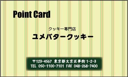 ポイントカード PC-04
