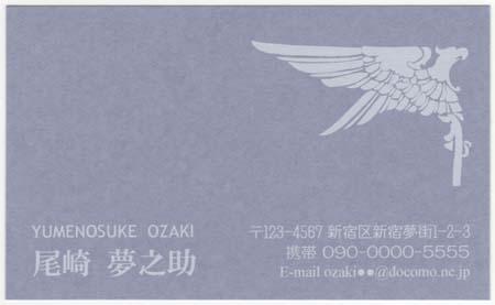 カラー名刺台紙 アクア