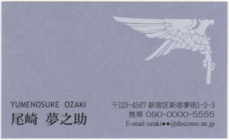 カラー名刺台紙 アクア 2