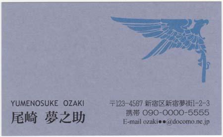 カラー名刺台紙 アクア 3