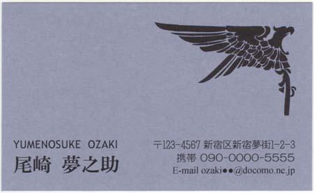 カラー名刺台紙 アクア 4
