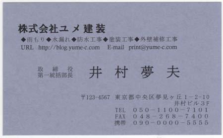 カラー名刺台紙 アクア 6