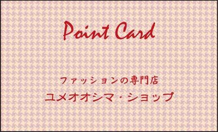 ポイントカード PC-09