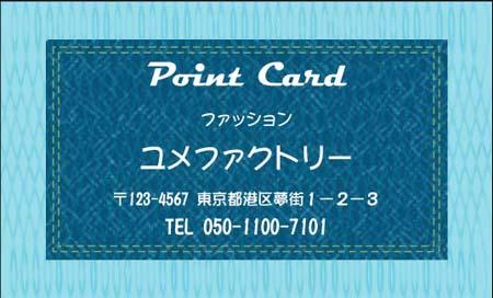 ポイントカード PC-16