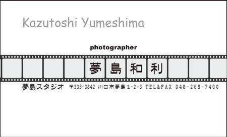 ショップ名刺 PS-10