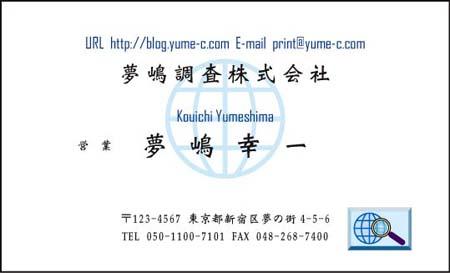 ビジネス名刺 BA−34