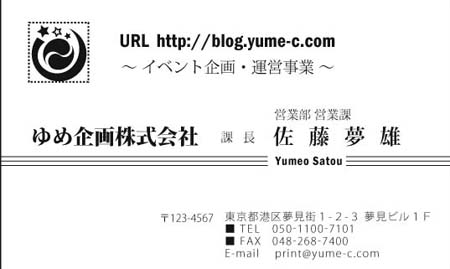 ビジネス名刺 EY-06