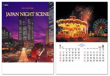 名入れカレンダー H132