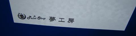 エンボス【白】鏡光沢 名刺台紙 K2