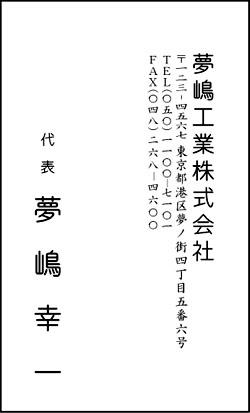 ビジネス名刺(縦) AT-07.jpg