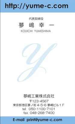 ビジネス名刺(縦)ZT-03
