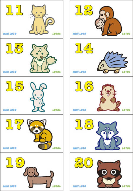 エンジョイ!ロト夢カード11-20