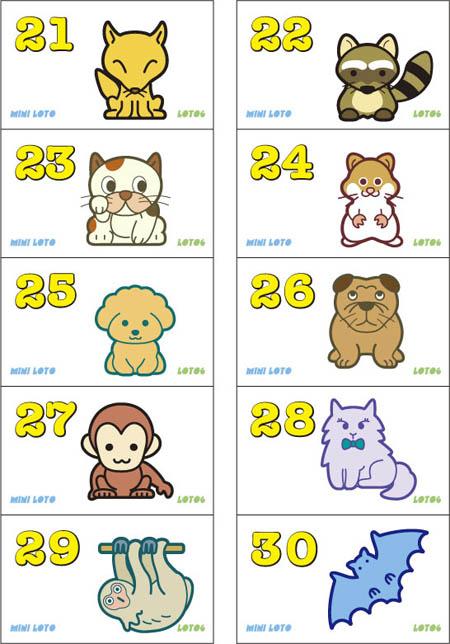 エンジョイ!ロト夢カード21-30