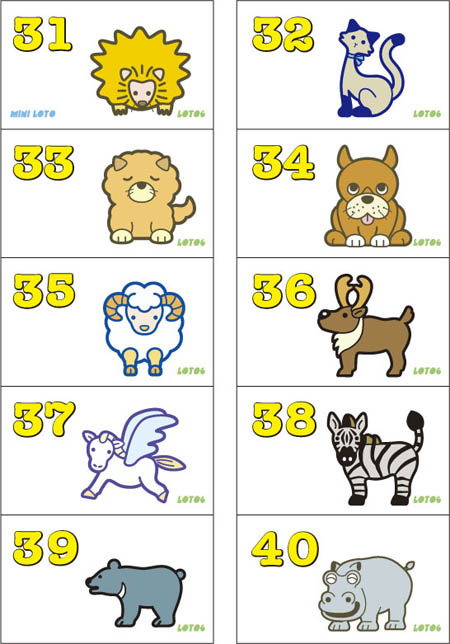 エンジョイ!ロト夢カード31-40