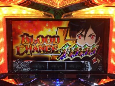 BLOOD+ �