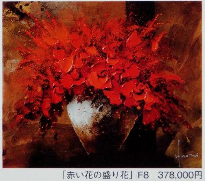立川広己の画像 p1_29