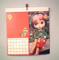 ブライスカレンダー06年9月